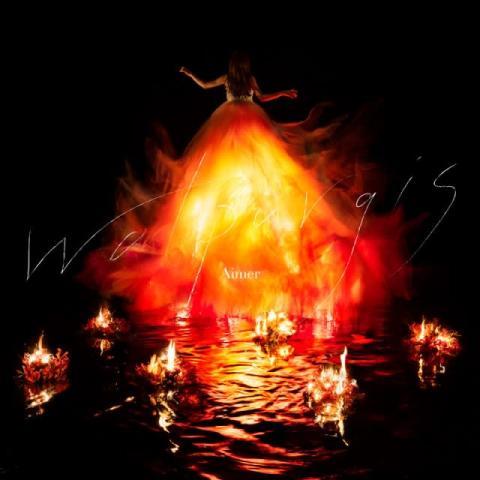Aimer、『Walpurgis』が自身初デジタルアルバム1位【オリコンランキング】
