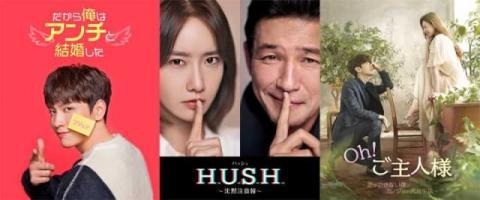 """Amazonも""""韓ドラ沼""""へ 日本初上陸の韓国ドラマ3作品をプライム・ビデオで独占配信"""