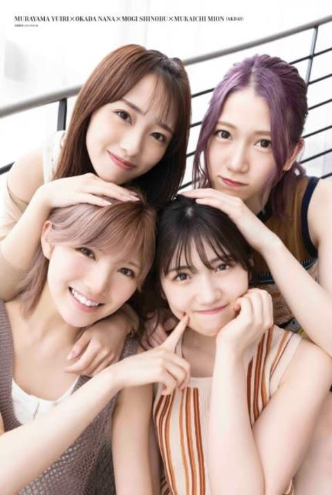 AKB48「ゆうなぁもぎおん」お部屋でお花見グラビア 『BRODY』限定版表紙に登場