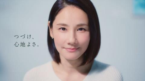吉田羊、出演CMで細田守作品とコラボ 最新作『竜とそばかすの姫』の映像も