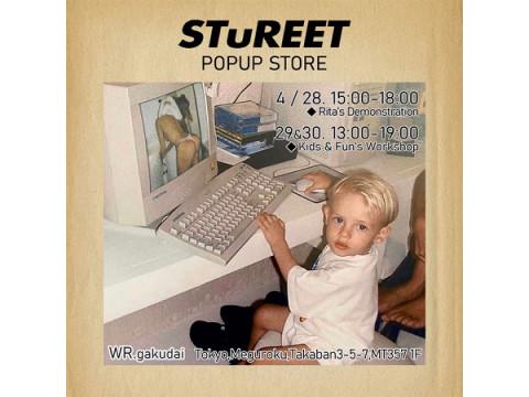 「STuREET」1年半ぶりPOPUPストア&子どもも楽しめる初ワークショップ開催