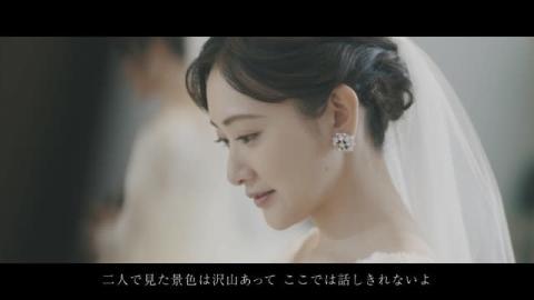 生駒里奈、Novelbright新曲MVで麗しい花嫁姿 新郎役の柾木玲弥と結婚式