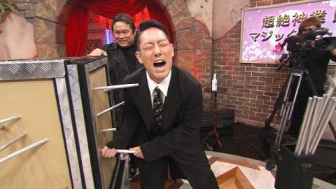 中村勘九郎が絶句 マジック参加に「怖い思いもたくさんしました(笑)」