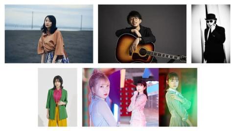 幾田りら、松田聖子「SWEEET MEMORIES」をカバー 松本隆トリビュート盤・第2弾アーティスト発表