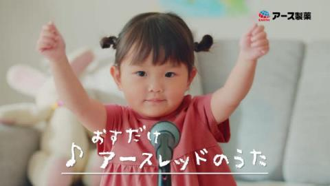 """""""2歳の歌姫""""村方乃々佳ちゃんCM初出演 「いぬのおまわりさん」で話題に"""