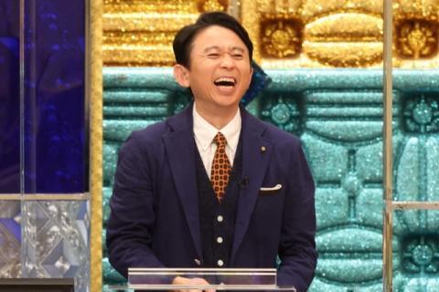 有吉弘行、新婚質問に大照れ フワちゃんはスマホで連写「有吉さんかわいい~!」