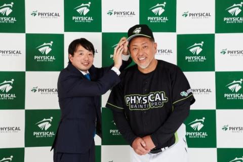 清原和博、中高生アスリートの成長応援 サプリのアンバサダーに「一人でも多く夢をかなえてくれたら」