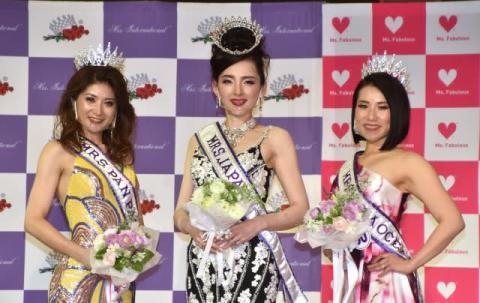 ミセス・インターナショナル日本代表に藤本ゆかりさん 3人の母が日本一「すごく驚いています」
