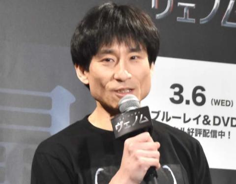 なだぎ武&渡邊安理夫妻、2ショット写真公開 『新婚さんいらっしゃい!』反響に感謝