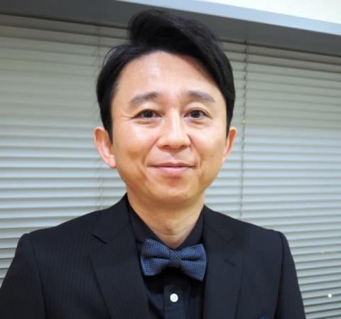 有吉弘行『フワちゃんANNX』ジングルに登場 「bad guy」BGMに「みんなフワちゃん応援してねー!」