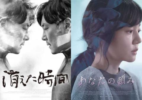 【おうちでCinem@rt】5月配信作品 韓国映画『消えた時間』『あなたの頼み』