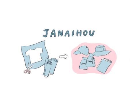 """洋服で使われる生地""""じゃない方""""から商品を作る新サービス「JANAIHOU」開始"""