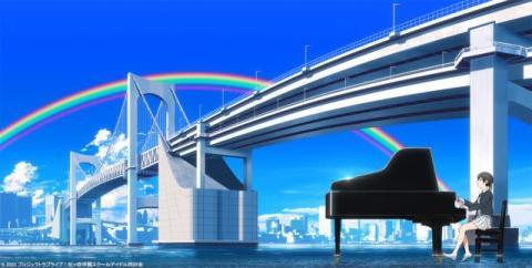 アニメ『ラブライブ!虹ヶ咲学園スクールアイドル同好会』2期制作決定、2022年放送予定