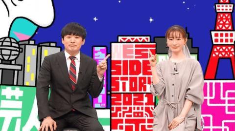 松本まりか、バラエティー番組初MC 劇団ひとりが太鼓判「向いていると思います」