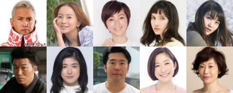 飯豊まりえ主演『ひねくれ女のボッチ飯』 オカダ・カズチカ&早見沙織ら出演決定