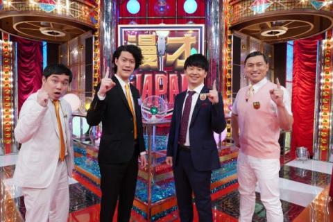 オードリー×霜降り『漫才JAPAN』第2夜はさらにチャレンジング 重大発表も?
