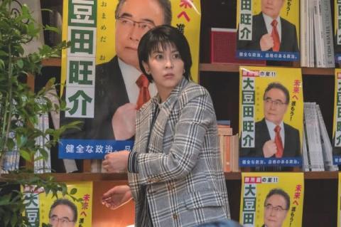 松たか子主演『大豆田とわ子』が初の満足度1位、フジとTBSの接戦続く春ドラマ