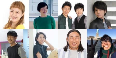 小林聡美×小泉今日子、榎木淳弥×加藤誠氏がラジオで対談