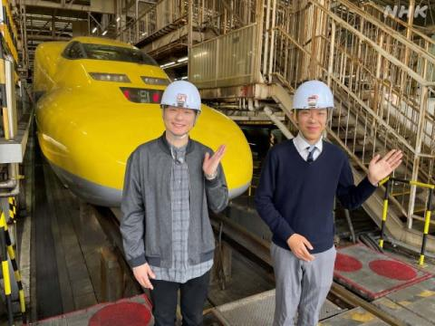 『鉄オタ選手権』21日放送 東海道新幹線を舞台に「ドクターイエロー」の内部も特集
