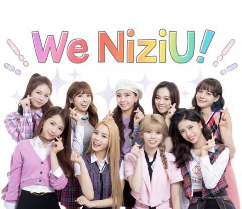 NiziU、公式LINEスタンプ全40種登場 ミイヒ「たくさん使ってほしいな」