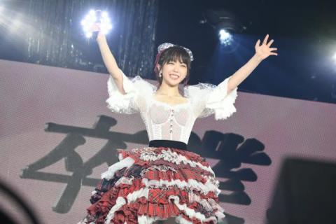 AKB48最後の1期生・峯岸みなみ「15年かかってしまった」【スピーチ全文】