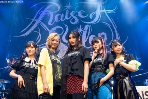 RAISE A SUILEN、初のZeppツアーが幕開け【セットリストあり】