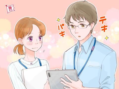 職場内恋愛がしたい!「仕事中にモテる女性」の特徴とは?