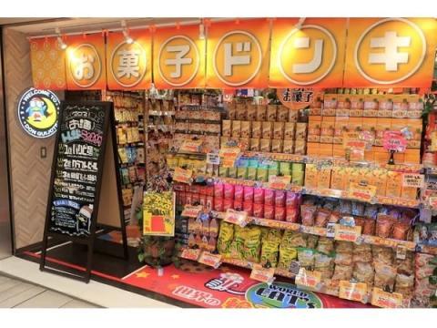新業態のドンキ!「お菓子ドンキ・お酒ドンキ」が八重洲地下街にオープン