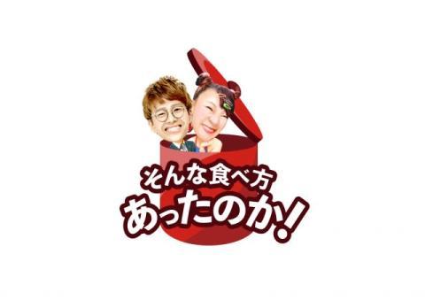 ミキ亜生&フワちゃん、インディアンスきむの称賛で手応え 飯テロ番組で体型が「戻りました」【バラバラ大作戦連載5】