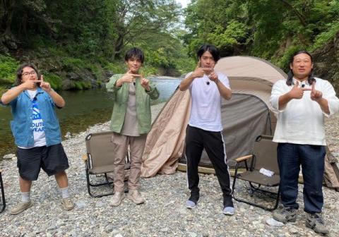 【ウッチャン式】岩田剛典がキャンプロケでハプニングを仕掛けられる 『ふしぎ発見!』オマージュも
