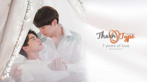 タイドラマ『TharnType2』TELASAで7月から独占配信