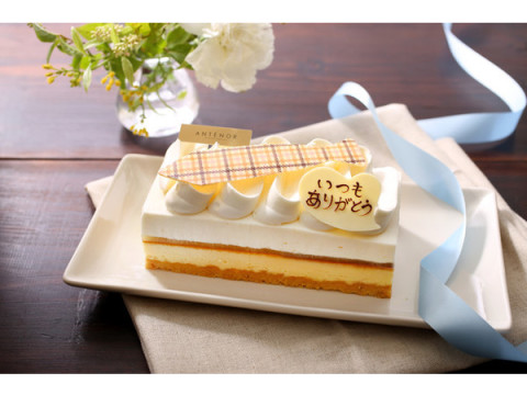 お取り寄せ販売もあり!「アンテノール」から父の日限定ケーキが登場