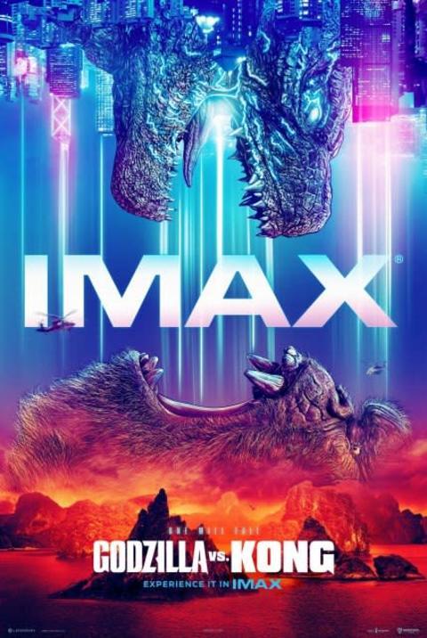 映画『ゴジラ VS コング』7・2、IMAX版なども同時公開 「日本の皆さんの番です」