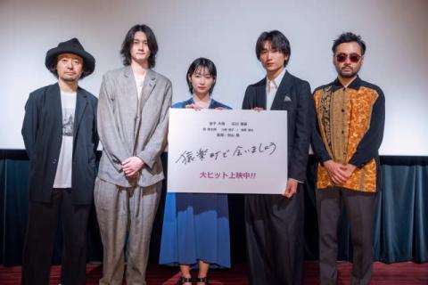 金子大地&石川瑠華、W主演映画の撮影は「毎日が濃かった」