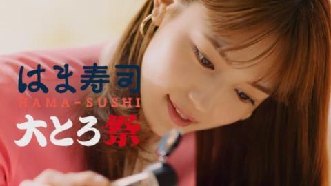 """川口春奈の""""好きなお寿司のネタBEST3""""発表「悩ましいですが」"""