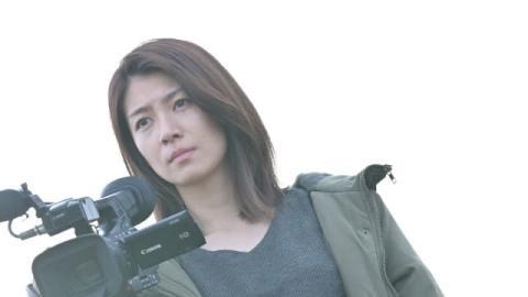 春本雄二郎監督、『由宇子の天秤』ベルリン国際映画祭参加