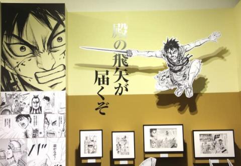 信が飛ぶ!「馬陽防衛戦」を立体的に 『キングダム』展12日開幕で生原画400点展示