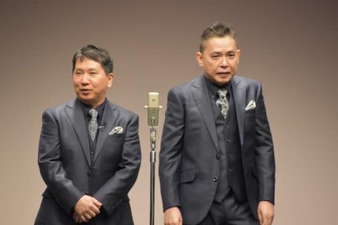 爆笑問題、星野源の電撃婚ネタに漫才 太田のボケに田中がツッコミ「ポッキーじゃなくて、ガッキー!」