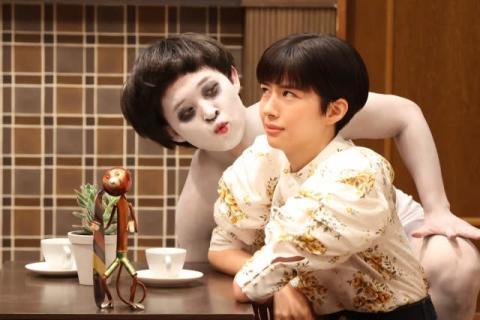 佐久間由衣、中学生時代は芸人志望 コント初挑戦で四千頭身・後藤の全身白塗りに吹き出す