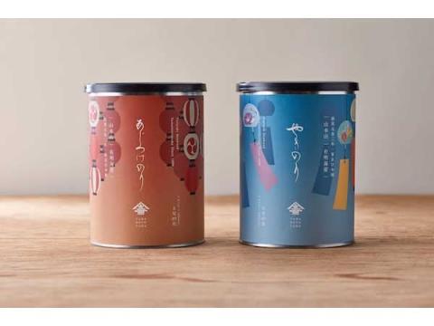 ギフトにもぴったり!山本山から「焼海苔」と「味付海苔」の夏限定デザイン缶が登場