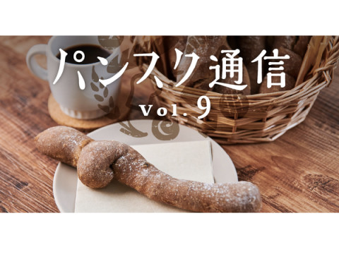 全国のパン屋から自慢のパンが届く「パンスク」、奈良の行列店「hiiva」が提携