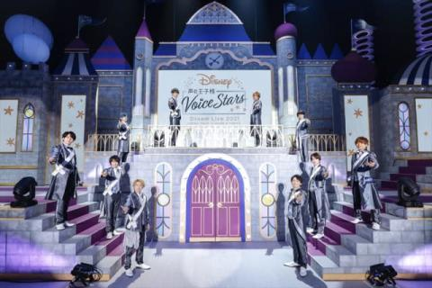『Disney 声の王子様』東京公演に豪華声優・俳優陣が集結 ライブ初披露の楽曲も【セットリストあり】