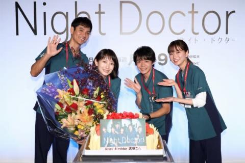 """波瑠、30歳の誕生日""""月9""""キャストがサプライズでお祝い キンプリ岸も満足「大成功ですね」"""