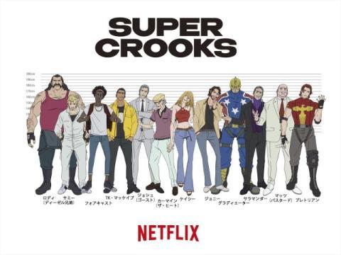 マーク・ミラー原作×ボンズ制作、『スーパー・クルックス』スタッフを発表