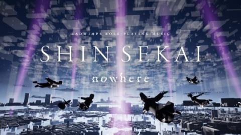 "RADWIMPS「SHIN SEKAI ""nowhere""」開催決定 世界初の音楽体験"