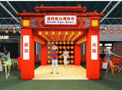 名古屋の中心で台湾夜市を体感!ビアガーデンマイアミ名古屋栄店へ