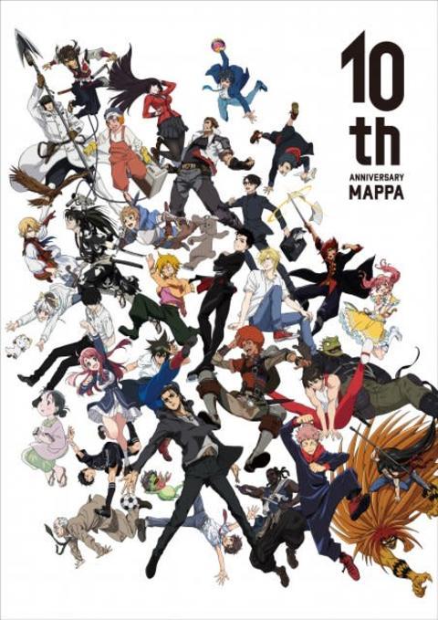 『呪術廻戦』『進撃の巨人』『ユーリ on ICE』…MAPPA設立10周年 キャラ大集合のビジュアル&ムービー公開