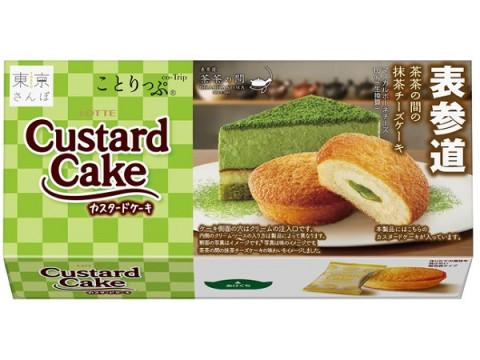 """""""ことりっぷ""""コラボ第3弾!抹茶チーズケーキ&ふわふわほろ苦パンケーキを表現"""