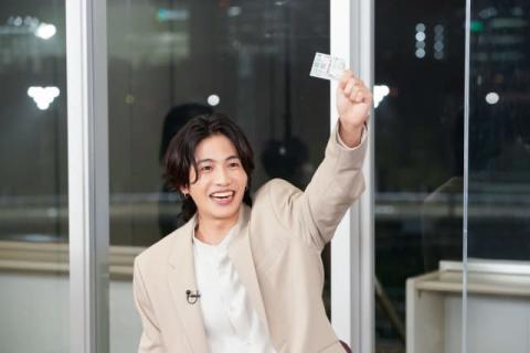 志尊淳、生配信番組で見事に馬券的中「今までの馬券で1番うれしい!」