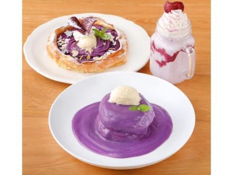 沖縄県産の紅芋「ちゅら恋紅」を使用したパンケーキ2種とシェイクが登場!